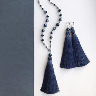 Комплект кистей: серьги кисти и сотуар темно синего цвета