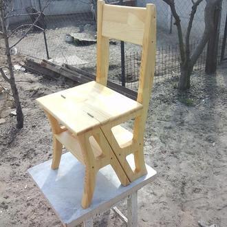 стул - стремянка