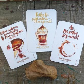 "Набор мини-открытка ""Давай встретимся"" / ""Давай зустрінемось"" листівка кондитерская тематика 9 штук"