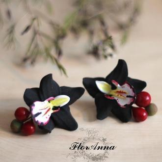 """Серьги """"Чёрные орхидеи с ягодами"""""""