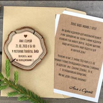 """Свадебная пригласительная открытка """"Срез дерева с открыткой"""""""