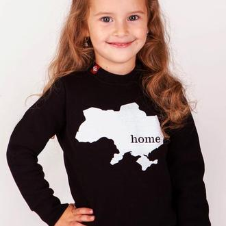 """Свитшот для девочки """"Home"""""""