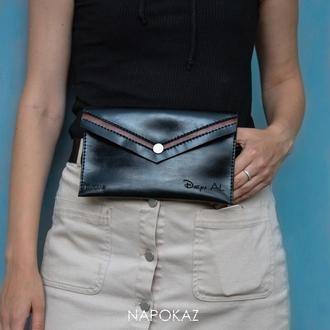 Напоясная женская сумка
