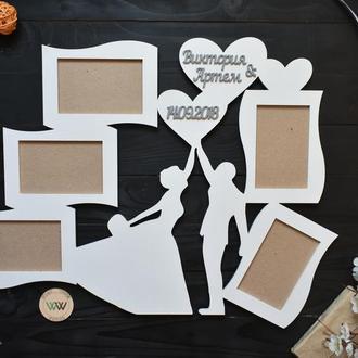 """Свадебная фоторамка с именами и датой """"Пара"""" (на годовщину), из дерева"""