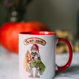 """Чашка """"Ти - мій герой"""""""