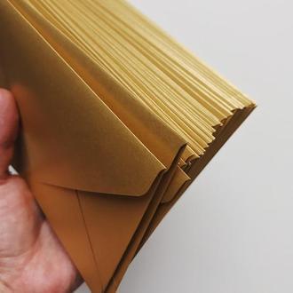 Виготовлення конвертів з дизайнерського паперу (Август Трейд)