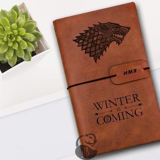 Игры престолов, Блокнот из кожи, Блокнот а5, Записная книжка, Скетчбук, Winter is coming, Старки