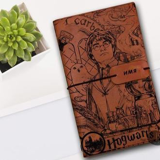 Гарри Поттер, Блокнот из кожи, Блокнот а5, Записная книжка, Скетчбук, Подарок для мальчика