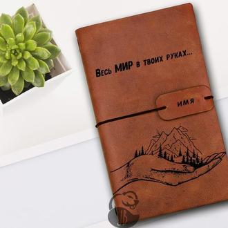 Блокнот из кожи, Блокнот а5, Записная книжка, Скетчбук, Блокнот путешественника, Подарок для девушки