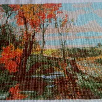 Вышивка крестом. Мулине. 06-07 Осенний мост на лугу. Работа без рамки.