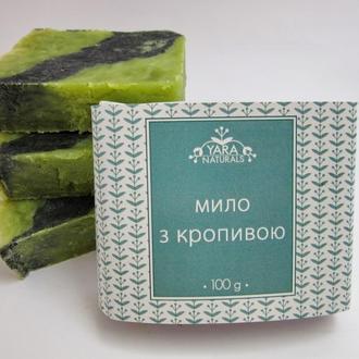 Натуральное мыло с крапивой и углем