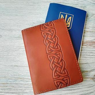Обложка на паспорт коричневый кельтский узел