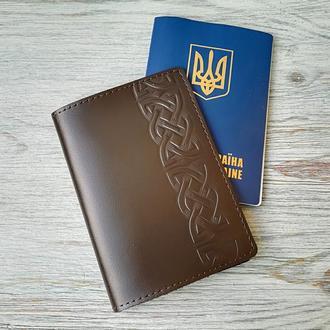Обложка на паспорт темно-коричневый кельтский узел