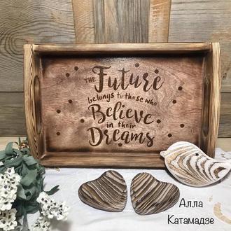 Поднос « Поверь в мечту»