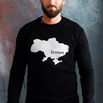 """Світшот чоловічий """"Home"""""""