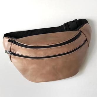 Базовая бежевая сумка на пояс