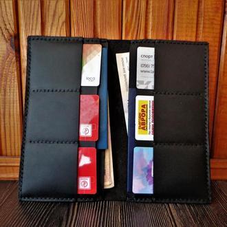 Мужской кожаный портмоне. 06001