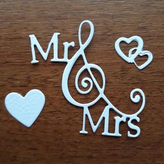 Бумажная вырубка свадебная надпись,высечки