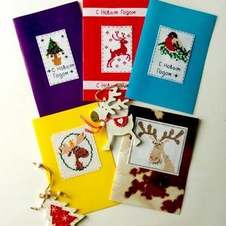Распродажа! Набор открыток из 5 шт. Новогодние открытки. Новогодние подарки
