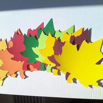 Кленовые листья (набор 10 шт)