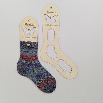 Блокираторы для носков - Бабочка - Размер L