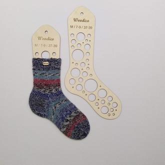 Блокираторы для носков - Пузыри - Размер M