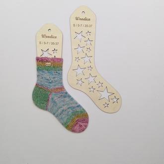 Блокираторы для носков - Звезды - Размер S