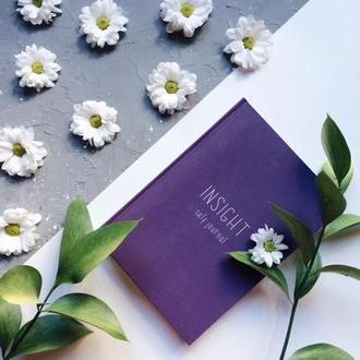 Планер. Блокнот. Insight self journal