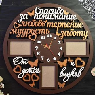 Настенные часы со словами и фоторамками
