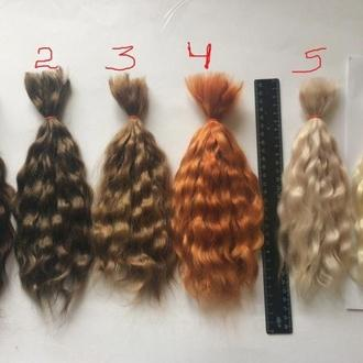 Волосы для кукол. Козий пух. Локоны из козьего пуха. Кудри для кукольных волос.