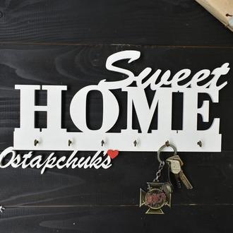 "Именная настенная ключница ""Sweet home"", из дерева"