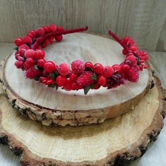 Ягідний віночок Вінок з ягодами Обруч ягодный Веночек с красными ягодами