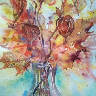 """Картина акварелью """"Осенние букет"""""""
