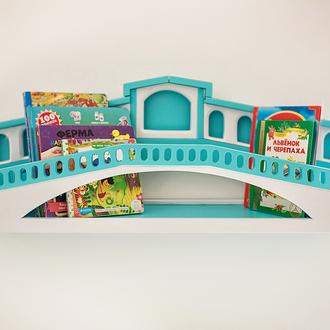 Книжная полка детская Rialto Bridge (Venice, Italy), (Tiffany), Дерево, Коллекция Romantic