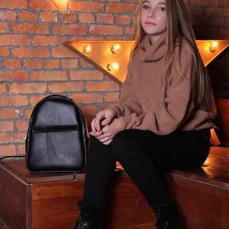 Стильный кожаный рюкзак с карманом