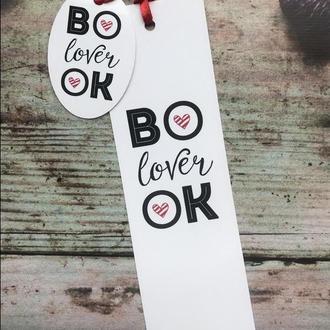 Закладка Booklover