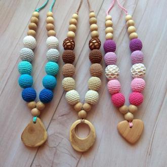 Слингобусы, мамабусы, кормительные бусы, вязаная игрушка, подарок малышу
