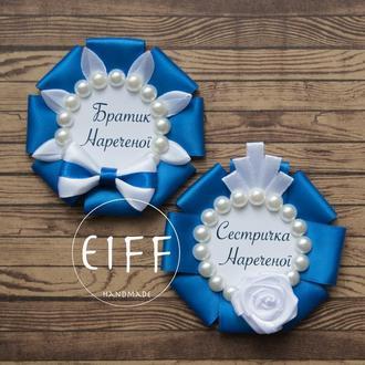 Весільні бутоньєрки для рідних арт. 5015