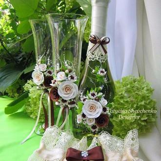 """Свадебный набор """"Аристократ """" в шоколадном цвете."""