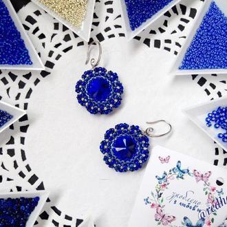 Серьги Бубочки Синие Swarovski