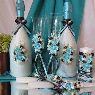 Свадебный набор в голубых и коричневых цветах.