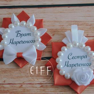 Весільні бутоньєрки для рідних арт. 5020