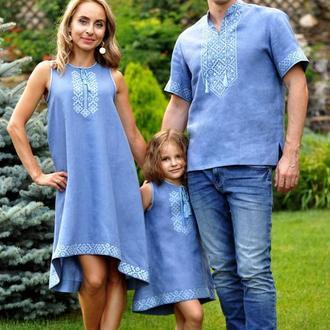 Сімейний комплект з блакитного льону з геометричним орнаментом