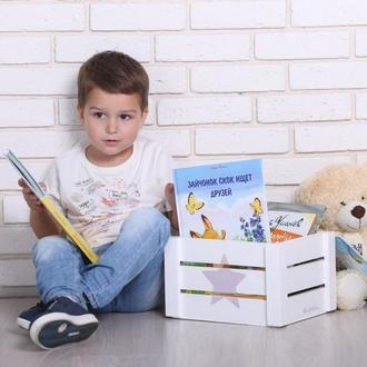 Ящик для книжок від WoodAsFun, дерев'яний, для зберігання книг і іграшок