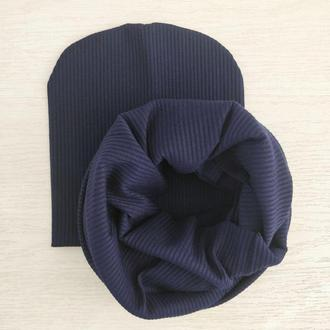 Комплект снуд взрослый и шапка рубчик «Темный джинс» 50 р.