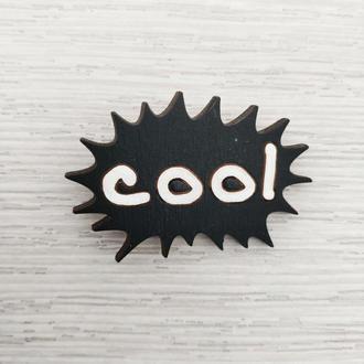 Значок «Cool»