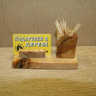 Подставка для визиток и зубочисток. Визитница для бара.