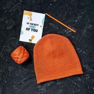 шапка бини с удлиненной макушкой