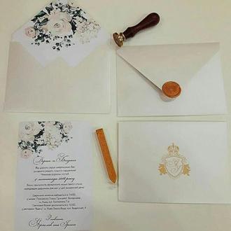 Розкішні запрошення із Вашим сімейним гербом