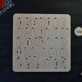 Азбука - сортер з дерева. Російський алфавіт